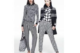 Bianco e nero moda